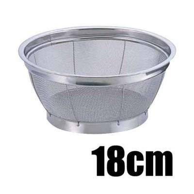 ステンレス製 NEWマンモス浅型ざる(ストレーナー) サイズ18cm