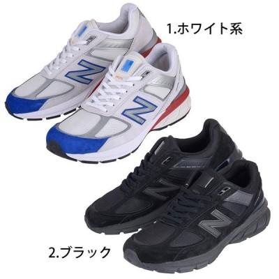 【2色展開】New Balance ニューバランス スニーカー M990NB5 / M990BB5 ホワイト系 / ブラック メンズ スニーカー シューズ 靴 ブルー レッド スウェード メ