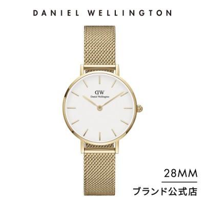 ダニエルウェリントン レディース 腕時計 Petite Evergold YG 28mm ベルト メッシュ クラシック ぺティート DW