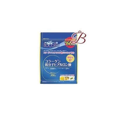 井藤漢方 イトコラ コラーゲン低分子ヒアルロン酸 60日 306g