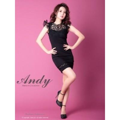Andy ドレス AN-OK2105 ワンピース ミニドレス andy ドレス アンディ ドレス クラブ キャバ ドレス パーティードレス