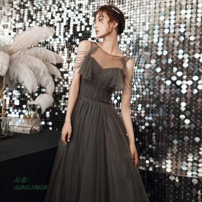 パーティードレス ワンピース ウェディングドレス 結婚式 成人式 パーティー 挙式 演奏会 花嫁ロングドレスお呼ばれ 可愛いビーズ エンパイアライン