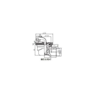 杉田エース 防水パントラップ 横引き用 XT 533-157