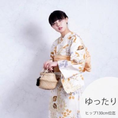 浴衣 セット レディース 浴衣 3点セット(浴衣/帯/下駄)日本製生地 国内染色 和歌山染工 クリーム オフホワイト きなり 黄色 昭