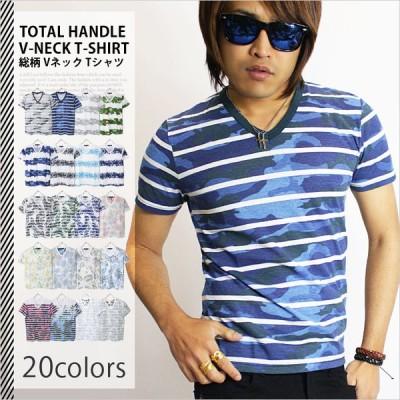 Tシャツ メンズ Vネック Tシャツ 半袖 花柄 迷彩 ボーダー メンズ ボタニカル 白 トップス