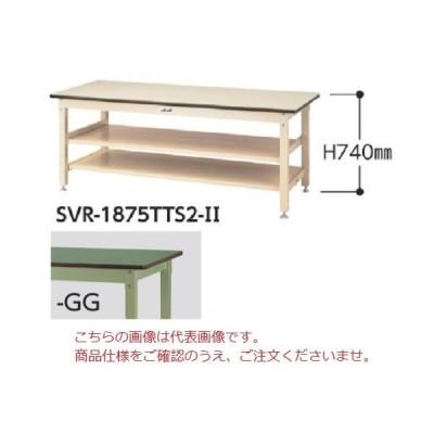 【直送品】 山金工業 ワークテーブル SVR-960TTS2-GG 【法人向け、個人宅配送不可】 【大型】