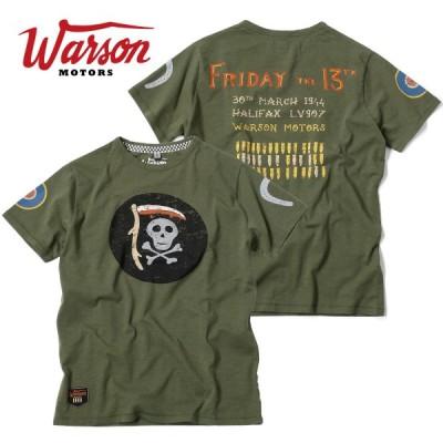 (ワーソンモータース/Warson Motors)フライデー・ザ・13th Tシャツ メンズ カーキ 半袖