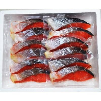 業務用 紅鮭甘塩75gx2切x12P x 2合 真空袋 (1切430円)
