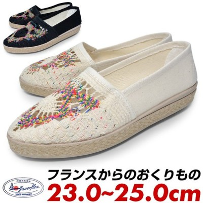 Javerflex ジャバフレックス フランス製 レース編み 刺繍 スリッポン レディース ぺたんこ靴 歩きやすい 白 生成り 黒