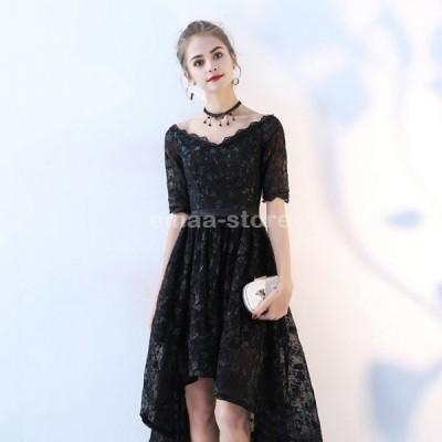 半袖ドレス ブラック パーティードレス 大きいサイズ サイズ指定可 パーティードレス レッド ブラックフォーマル 発表会 演奏会
