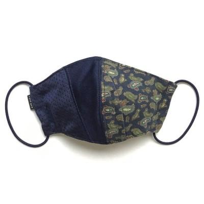 【デザイナーズマスク 吸水速乾COOLMAX使用 日本製】SPORTS × PAISLEY PRINT MASK CTMR 0915057