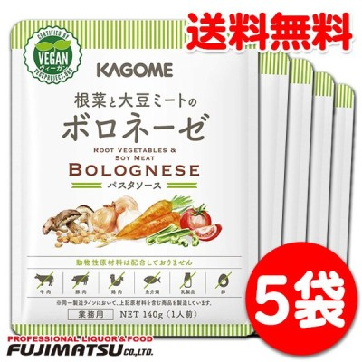 【送料無料】カゴメ パスタソース 根菜と大豆ミートのボロネーゼ 140g(ヴィーガン ビーガン レトルト食品 ポテトソースにも)※ゆうパケットで発送