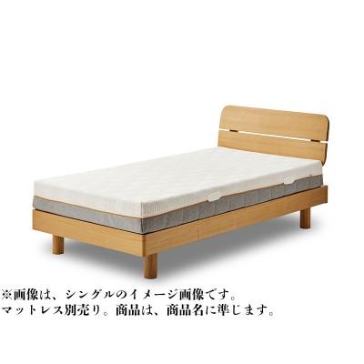 EO447_【開梱設置 完成品】ビスケ セミダブル ベッド すのこ ナチュラル ベッドフレーム シンプル モダン 家具