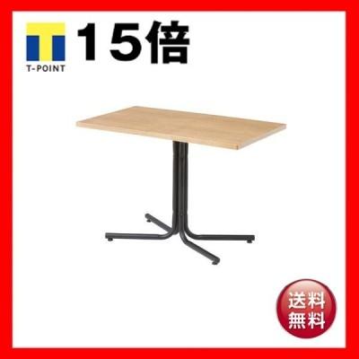 カフェテーブル/サイドテーブル 〔ナチュラル 幅100cm〕 長方形 スチール 『ダリオ』 〔リビング ダイニング 店舗〕