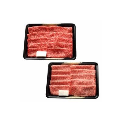 前沢牛薄切り詰め合わせ 有限会社前沢牛オガタ 岩手県 「これぞ前沢牛」と食通を唸らせる、とろけるような舌触りと豊かな風味。