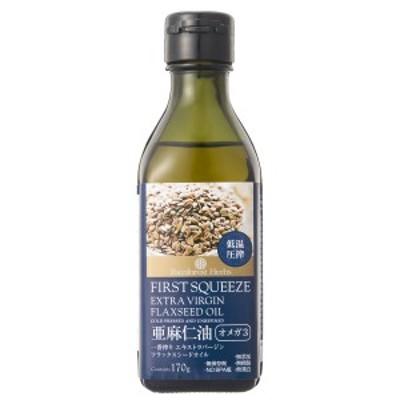 亜麻仁油 エキストラバージン フラックスシードオイル 170g 1本 ニュージーランド産 低温圧搾一番搾り
