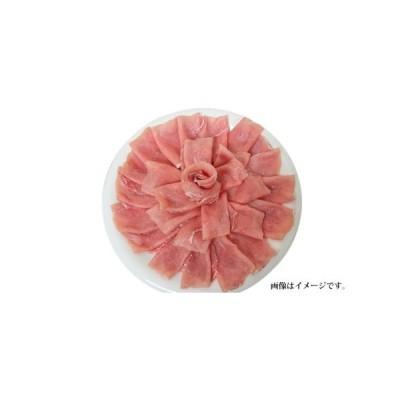 ふるさと納税 ローススライス 1.5kg(500g×3パック) 岡山県高梁市