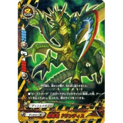バディファイト カード 蟷螂竜 ドランティス 並 | サイバー忍軍 モンスター デンジャーワールド デュエルドラゴン