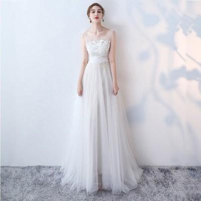 ウエディングドレス パーティードレス ロング花嫁 Aライン 白 結婚式 ホワイト ロングドレス 演奏会 サッシュリボン 安い