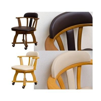ダイニングチェアー 回転ダイニングチェア 食卓椅子 木製チェア/椅子/DENVER 安い