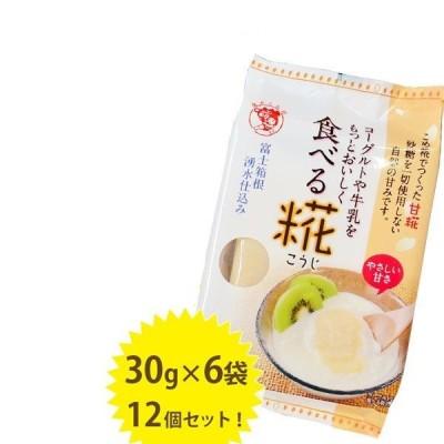 伊豆フェルメンテ 食べる糀 6袋入×12個セット 自然甘味ペースト 国産 砂糖不使用 米こうじ 麹