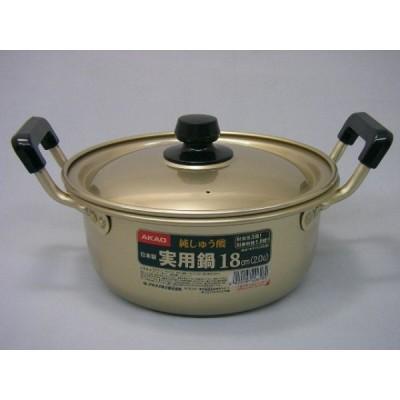 アカオアルミ しゅう酸実用鍋 18cm