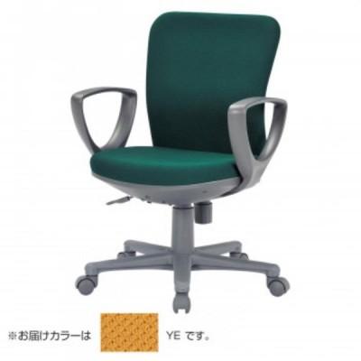 アイコ 事務用チェア ローバックサークル肘タイプ OA-1155CJ(FG3)YE