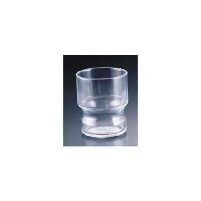 パブ 9タンブラー CB-02152(6ヶ入)【 食器 グラス ガラス 人気 業務用 タンブラー ビール タンブラー コーヒー 業務用タンブラー料理道具 】