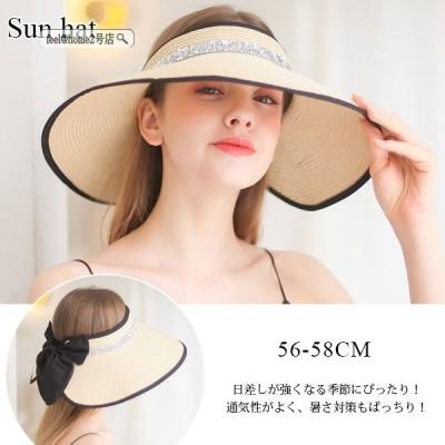 帽子 レディース 折りたたみ サンバイザー アイシェード ハット uvカット リボン つば広  軽量 紫外線対策 春夏 日よけ 多用途 小顔効果