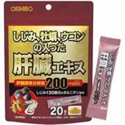 【しじみ牡蠣ウコンの入った肝臓エキス顆粒 1.5g*20包】