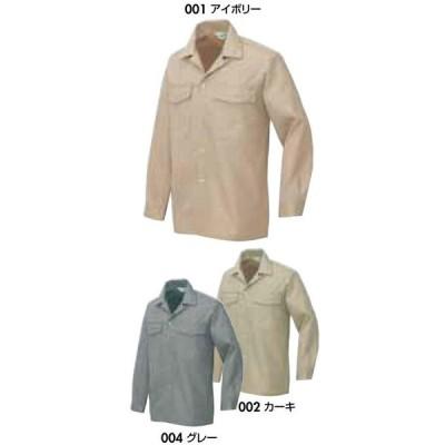 7650綿長袖シャツ AZ-560 アイトス
