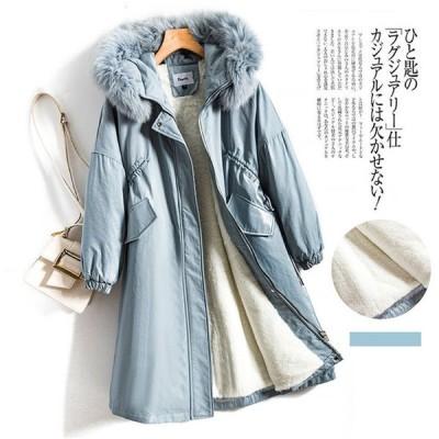 ダウンジャケット コート レディース アウター ファーコート ボアコート 中綿コート ジャケット ロングコート 大きいサイズ もこもこ フード付き 冬 暖かい 防寒