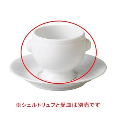 ア569-207 スーピッド シェルトリュフ白(大)(受皿別)