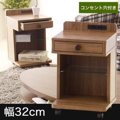 サイドテーブル ナイトテーブル ソファーサイドテーブル 北欧 レトロ ブラウン おしゃれ ソファ サイド ベッド テーブル マガジンラック 収納棚 木製 ベッドサイ