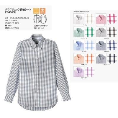 長袖シャツ グラフチェック長袖シャツ BMFB4506U