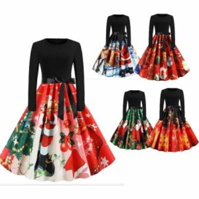レディース長袖ワンピース/クリスマス元素ドレス二枚送料無料大きい裾日常服/パーティードレスChristmas ダンス衣装膝丈ドレスワンピー