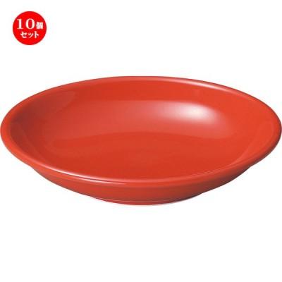 中皿 中華食器 / 10個セット 紅中華 メタ玉21cm深皿 赤 寸法:21.3 x 4.2cm