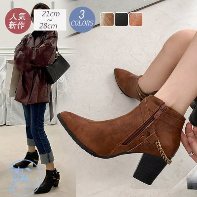 ショートブーツブーティー40代大きいサイズ レディースブーツ韓国風 パンプス秋冬ブーティー21〜27cm歩きやすい7cmヒール防寒ブーツ 短靴 二次会結婚式