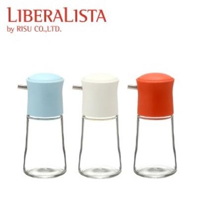 リベラリスタ プッシュ調味差しS 【LIBERALISTA  醤油差し 醤油さし しょう油差し しょう油さし しょうゆ差し ワンプッシュ ガラス キッ