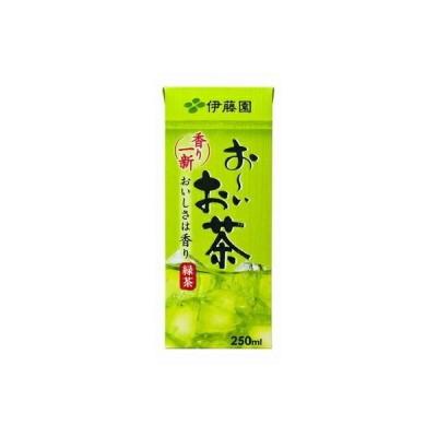 伊藤園 お〜いお茶 緑茶 紙パック 250ml×24本セット(1ケース)※沖縄・離島への発送は出来ません/ヤマト運輸での発送不可商品です