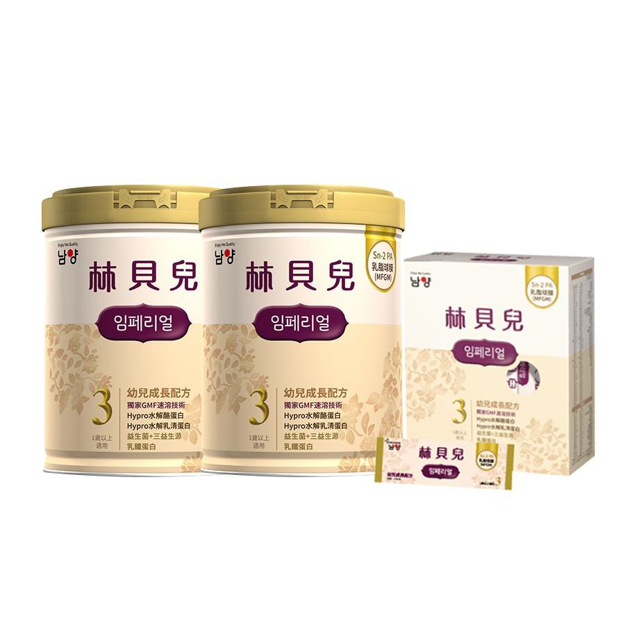 南陽林貝兒 幼兒成長配方3號 800g 兩罐送一盒【宜兒樂】