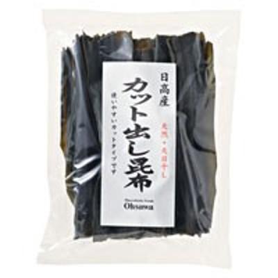 日高産 カット出し昆布(80g)【オーサワジャパン】