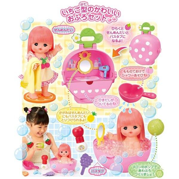 麗嬰兒童玩具館--小美樂洗澡草莓屋-變色小美樂娃娃~草莓屋