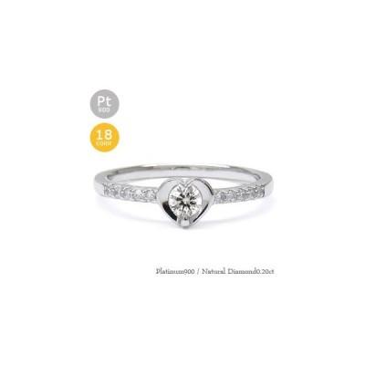 ダイヤモンド リング ハート ダイヤ 0.2ct プラチナ900 pt900 指輪 ピンキーリング 1号〜 レディース アクセサリー