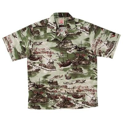 かりゆしウェア(沖縄アロハシャツ)メンズ MANGO PLUS 琉球那覇港柄 オープンシャツ グリーン