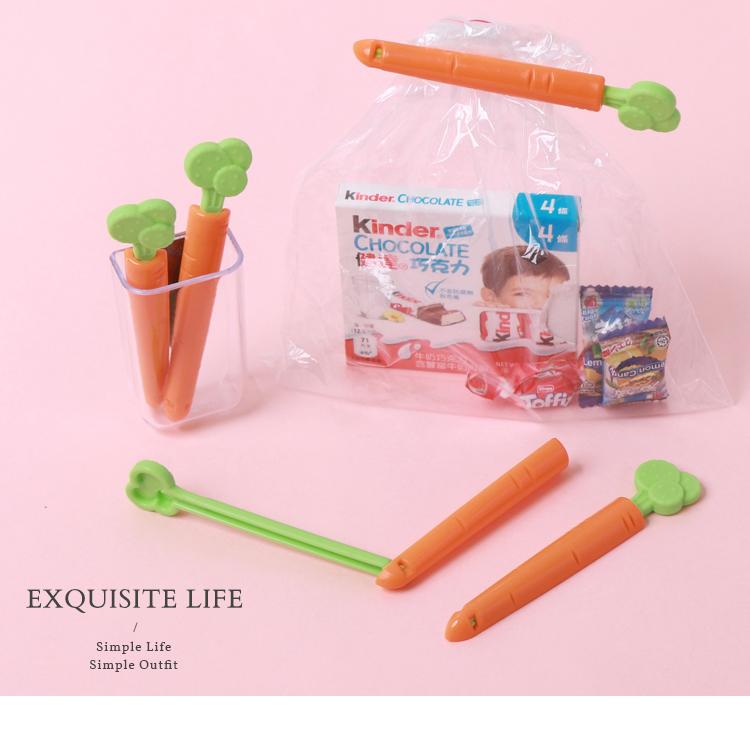 胡蘿蔔造型封口夾(5入一組)