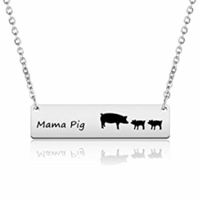 FAADBUK Mama Pig Necklace Animal Mama Family Jewelry Mama Pig 1 Cub to 3 Cub Necklace For Mother Wife Grandma New Mom (Mama Pig
