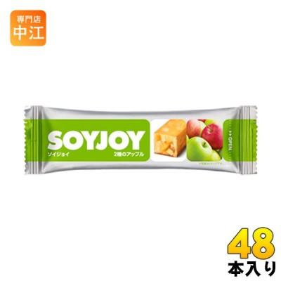 大塚製薬 SOYJOYソイジョイ 2種類のアップル 48本入