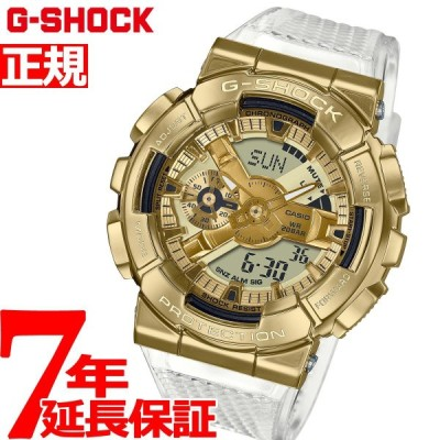店内ポイント最大24倍!Gショック G-SHOCK 腕時計 メンズ GM-110SG-9AJF ジーショック