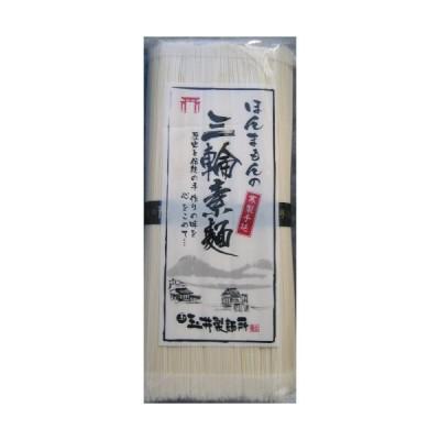 おすすめ同梱商品ほんまもん三輪素麺 K-250g袋入